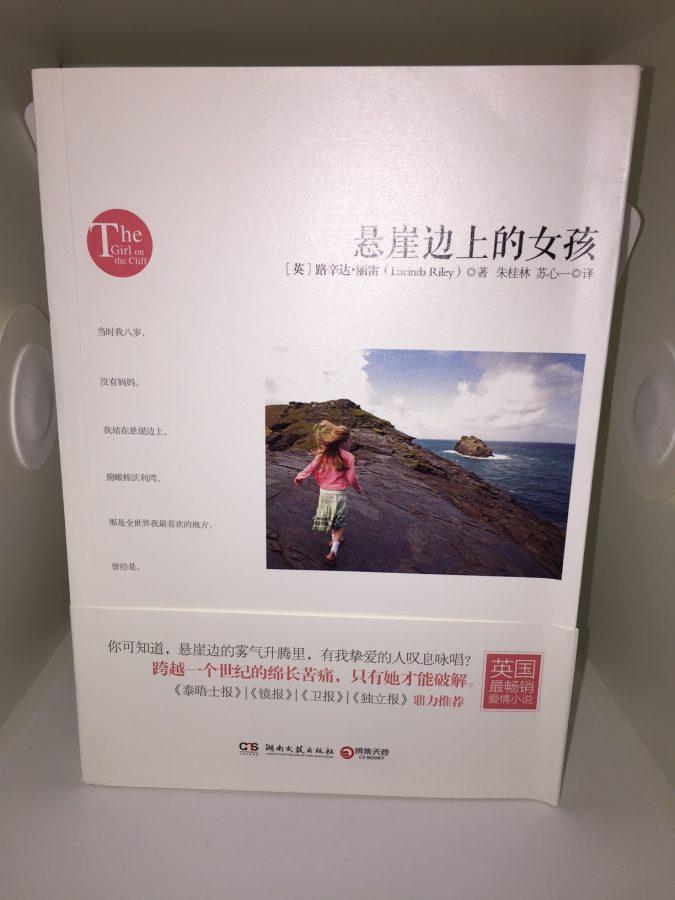 China - girl - front